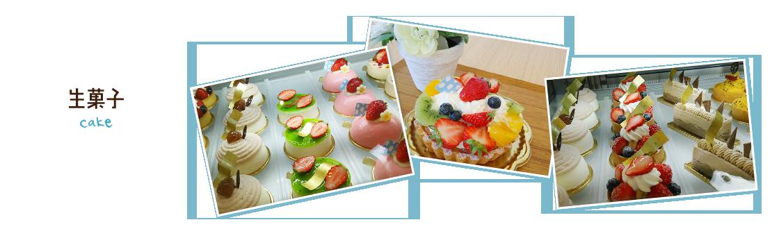 main_cake